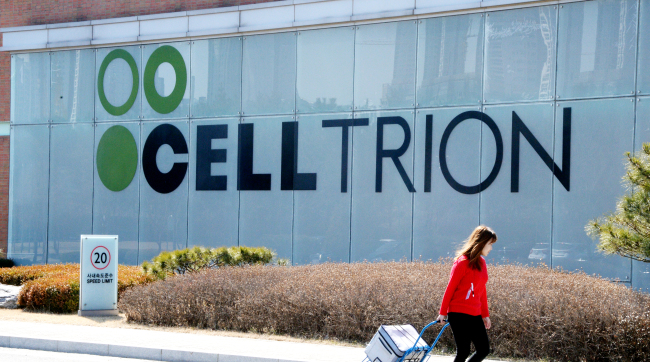 Celltrion and Teva's Herzuma (trastuzumab-pkrb, Herceptin biosimilar) Receives FDA's Approval for HER2-Overexpressing Breast Cancer