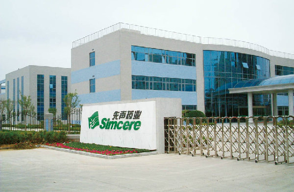 Simcere Signs an Exclusive License Agreement with JW Pharmaceutical for an Anti-Gout Drug Candidate URC-102 in China